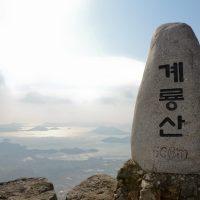 Gyeryongsan peak