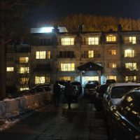 Muju Dusol Dong hotel