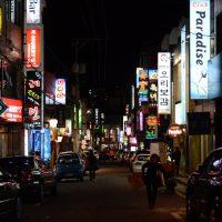 Okpo Foxy Street