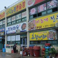 Seafood restaurants in Busan
